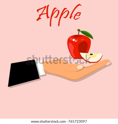 Stock Photo logo of fresh red apple juice. Vector round label, apple jam, sauce or juice label. yummy apply on label with farm or ambar on green meadow