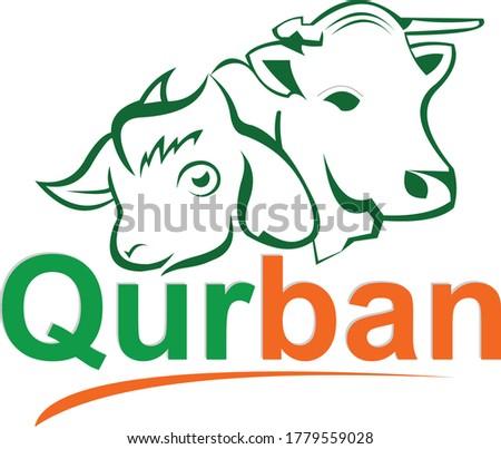 logo of qurban channeling organization, qurban implementer, qurban house