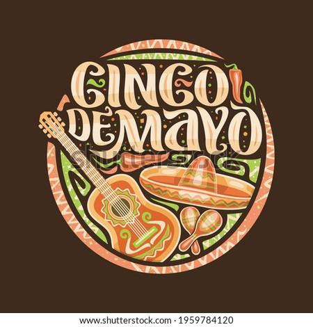 Logo restaurant cinco de mayo mexican chili mascot vector, Cinco de mayo emblem design with hand drawn vector image, Cinco de mayo mexican holiday retro sketch icons vectors, festival poster cinco. Foto stock ©