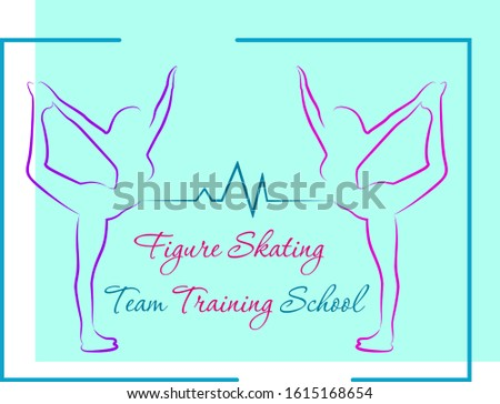 Logo template with stylized colorful figures and pulse between them. Perfect for school of training figure skating team. Vector illustration.