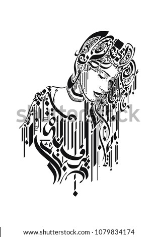 long hair beauty  a decorative symbol taken from the curves of the Arabic, Hebrew and Indian language, which doesn't contain any words or even a full letter, great tattoo