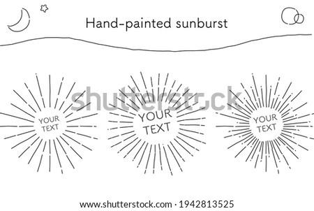 Loose line art, handwritten concentrated lines, sunburst Foto stock ©