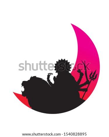 lord durga maa vector logo