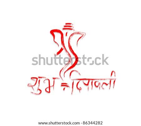Lord Ganesha & Diwali symbols design