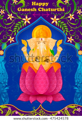 lord ganpati in vector for