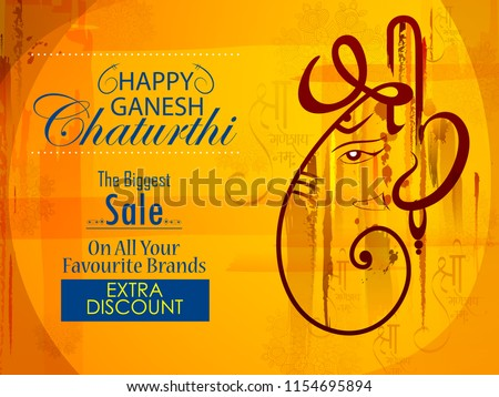 Lord Ganpati in vector for Happy Ganesh Chaturthi festival celebration of India Shopping Sale Advertisement background