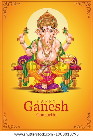 Lord Ganpati on Ganesh Chaturthi background. vector illustration
