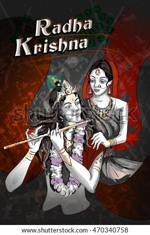 lord krishna indian god
