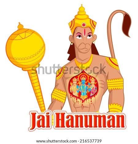 lord rama  laxmana  sita with