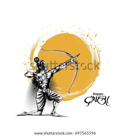 lord rama with arrow killing