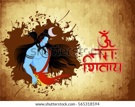 lord shiva illustration for