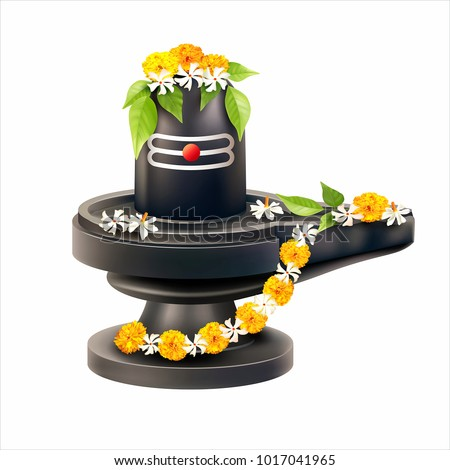 Lingam Images Download Free Images