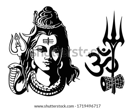 Lord Shiva with Trident, Om and Damroo vector illustration Stock photo ©