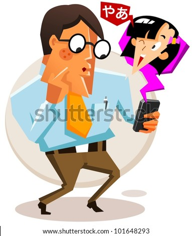 Lost in Translation. Vector - stock vector