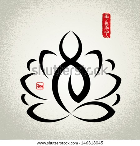 lotus and zen meditationseal