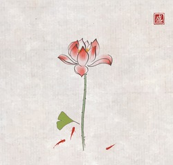 Lotus flower, gingko leaf and three little red fishes on vintage background. Traditional oriental ink painting sumi-e, u-sin, go-hua. Hieroglyph - blossom