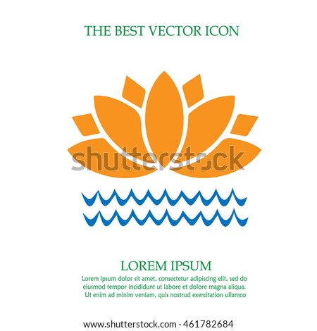 Lotus flower on water vector icon. Simple isolated sign logo. Spiritual symbol.