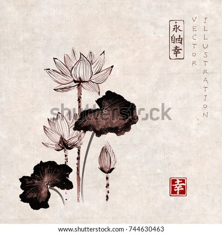 Lotus flowers hand drawn with ink in vintage style. Traditional Japanese ink painting sumi-e. Contains hieroglyphs - eternity, freedom, happiness