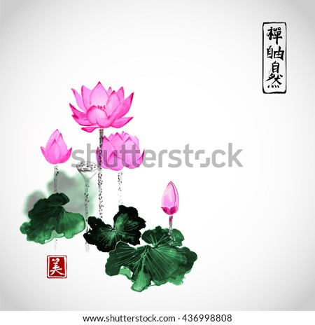 Lotus flowers hand drawn with ink isolated on white background. Traditional Japanese ink painting sumi-e. Contains hieroglyphs - zen, freedom, nature, beauty