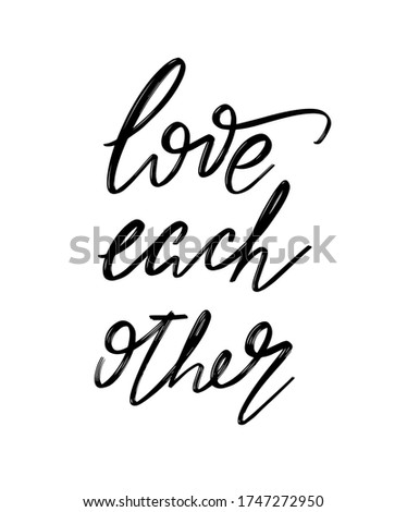 love each other vector hand
