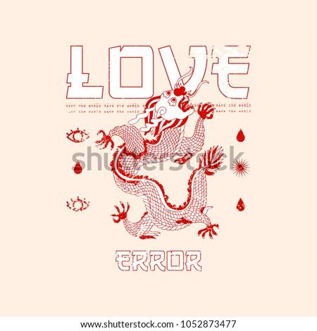 love error slogan chinese