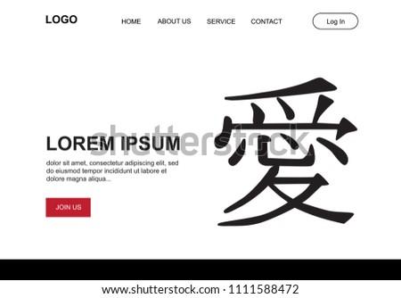 Kanji Symbols Download Free Vector Art Stock Graphics Images