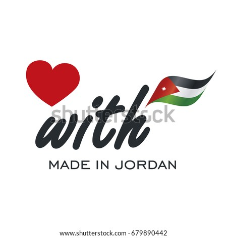 love with made in jordan logo