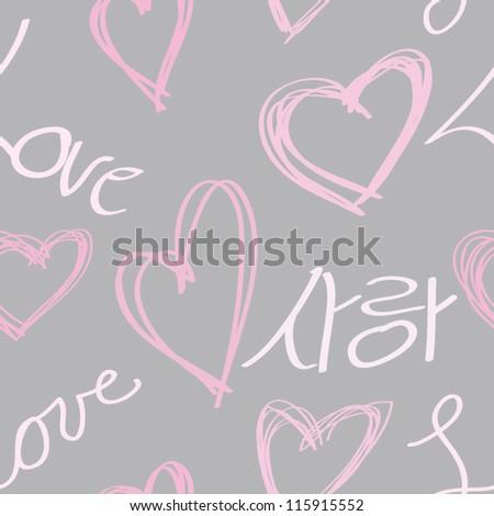 Korean Written in Korean Love Written in Both Korean