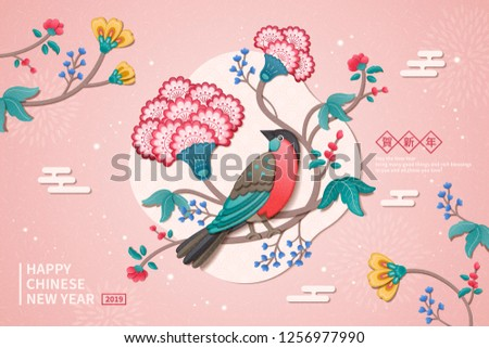 lovely bird and flower painting