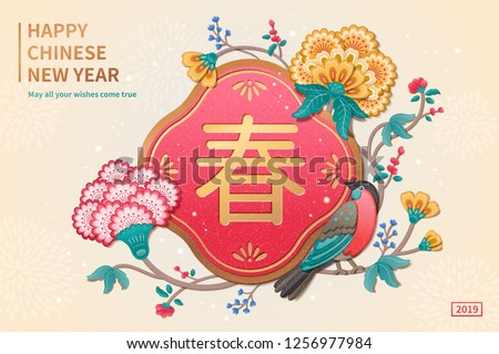 Lovely bird and flower painting new year design with spring word written in Chinese character