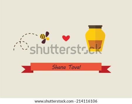lovely card for rosh hashana