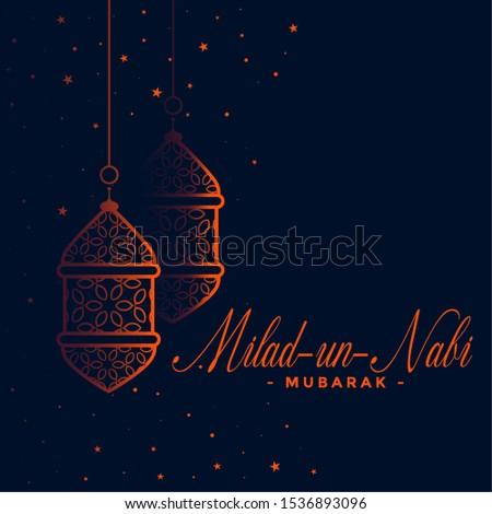lovely eid milad un nabi festival card design