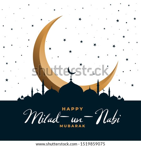 lovely eid milad un nabi (Translation Birth of the Prophet) design with moon and mosque
