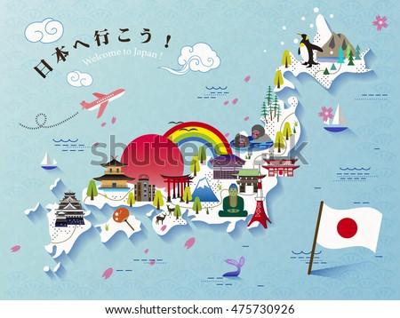 lovely japan travel map design
