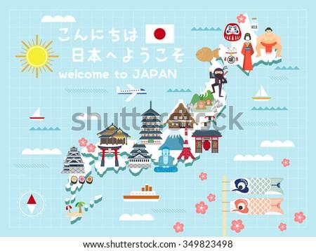 lovely japan travel map   hello