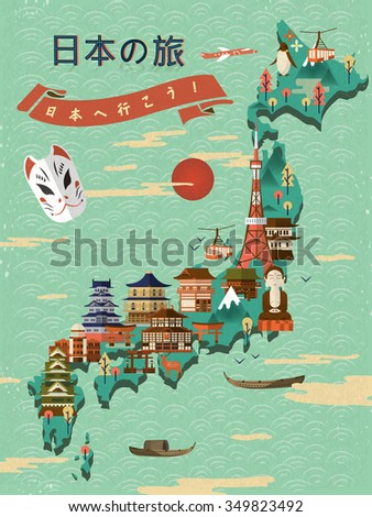 lovely japan travel map   japan