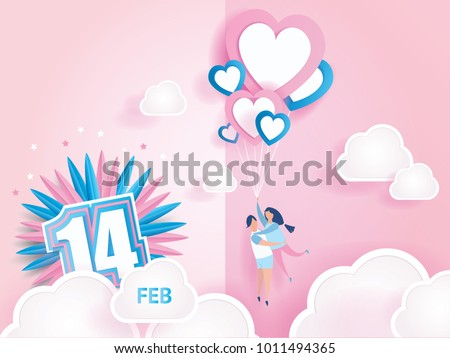lovely joyful couple and balloon heart on pink background whit text 14 February design for Valentine's day festival and pink heart on abstract love background. Vector illustration.