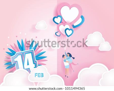 lovely joyful couple and