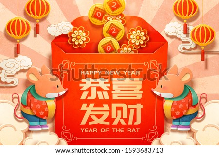 Lovely paper art rat with red packet full of gold coin on stripe background, Chinese text translation: Wish you a prosperous year ahead