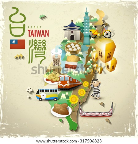 lovely taiwan landmarks and