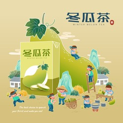 Lovely winter melon drink ads with miniature people, Chinese translation: white gourd tea