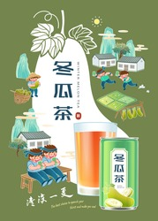 Lovely winter melon drink poster ads, people enjoying fresh beverage in countryside, Chinese translation: white gourd tea, a cool summer