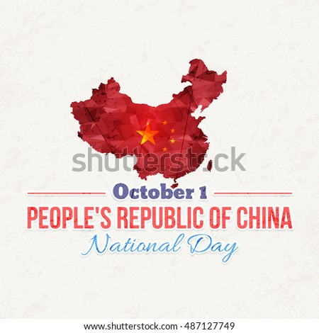 low poly china map  national