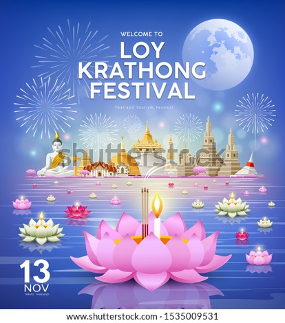 Loy krathong festival, chao phraya river holy place in thailand background, vector illustration
