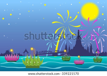 loy krathong festival in chiang