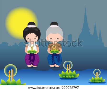 loy krathong festival in