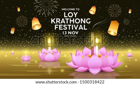 Loy Krathong festival in thailand banners on golden background, vector illustration