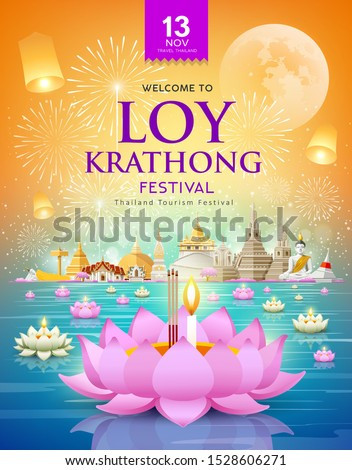 Loy krathong festival travel thailand poster design background, vector illustration