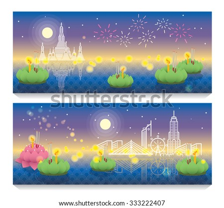 loy krathong  thai full moon