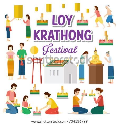 loy krathong thailand festival